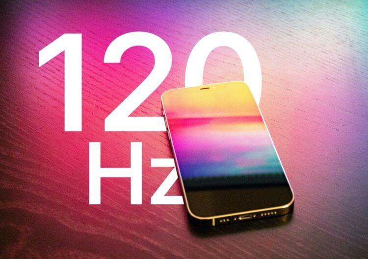 Здесь все про iPhone 13: дата выхода, слухи, характеристики и цены