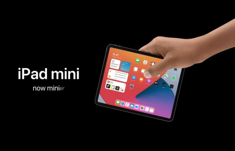 В марте Apple обновит iPad mini. Каким он будет