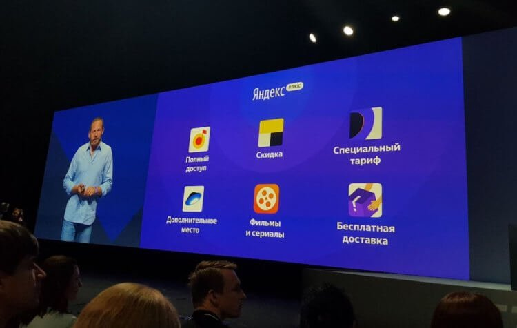 Почему КиноПоиск — это наш Apple TV+, только лучше