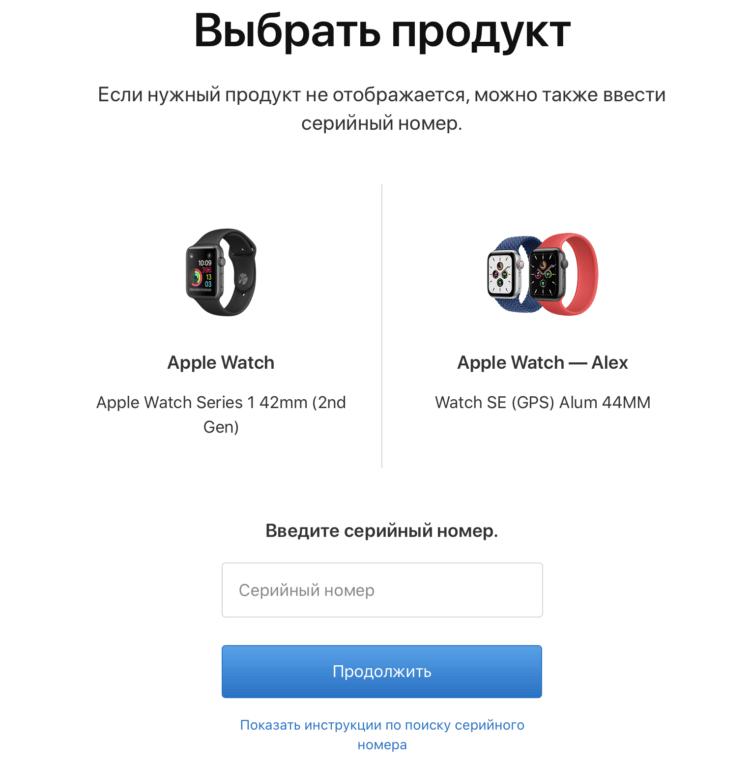 Apple бесплатно отремонтирует Apple Watch Series 5 и Apple Watch SE, если они не заряжаются