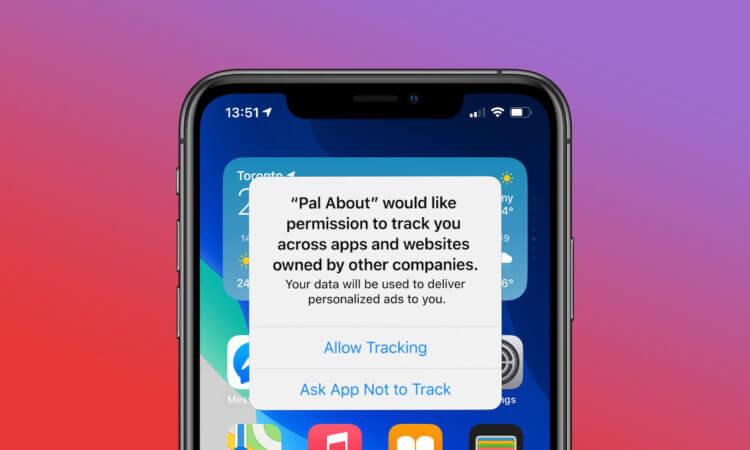 Как обновления iOS делают Android лучше