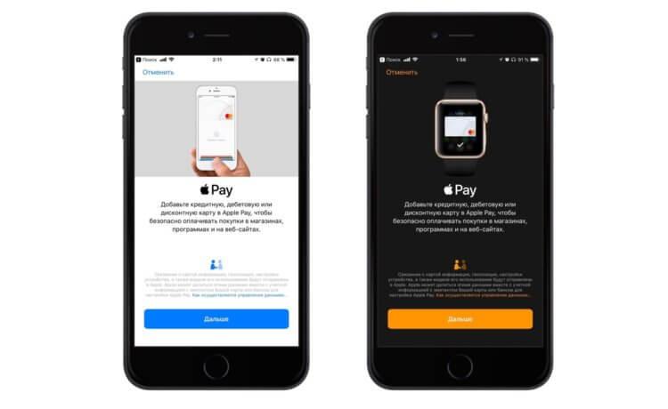 Карты «Мир» можно будет добавить в Apple Pay уже в этом году