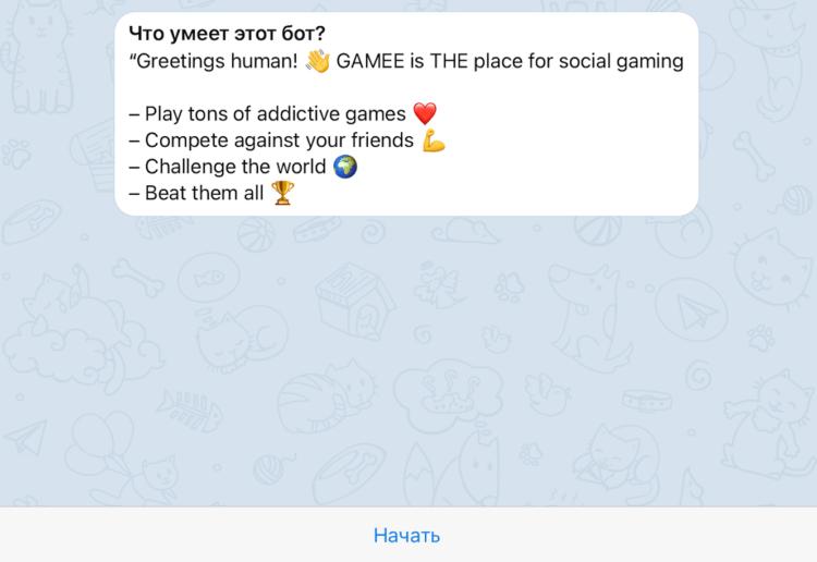 Как играть в игры в Telegram