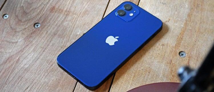 6 причин не покупать iPhone 12 и подождать iPhone 13