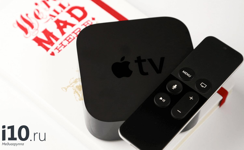 Apple может сделать саундбар вашей мечты — это будет новая Apple TV