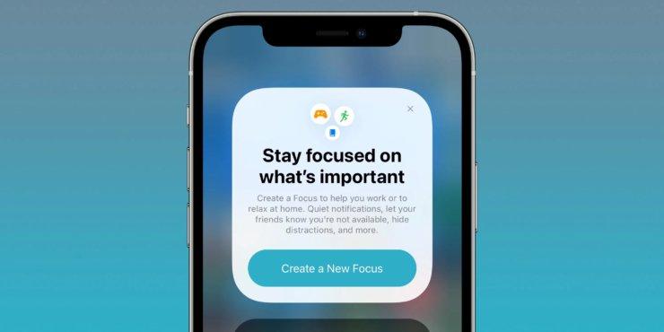 Большое видится на расстоянии: Apple изменила iOS 15 сильнее, чем мы думали