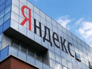 Пользователи сервисов 'Яндекса' жалуются на сбои