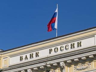 Банк России: частные биржевые инвесторы все чаще жалуются на брокеров