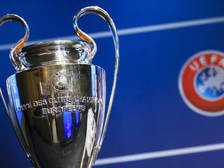 УЕФА намерен увеличить бюджет Лиги чемпионов до 7 млрд евро