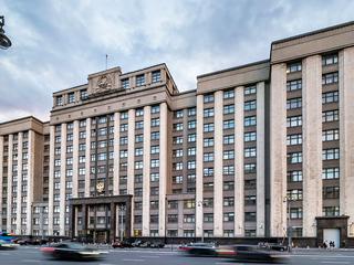 Госдума переедет в новое здание, если это будет бюджетно