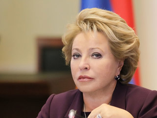Пугачева и Матвиенко: россияне назвали настоящих женщин