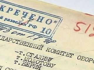 Шойгу отменил приказ Сердюкова о рассекречивании военных документов