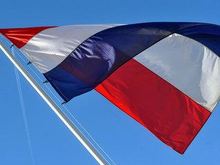 Россия высылает из страны сотрудников посольства Нидерландов