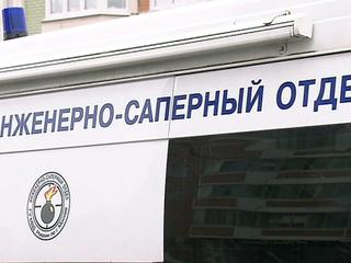 В Сахалинской области 149 школ эвакуированы после сообщений о возможных минированиях