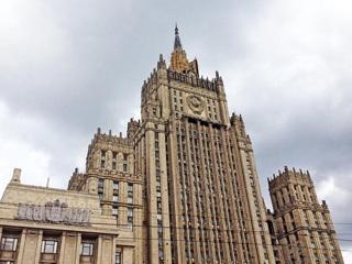 МИД России оценил позицию Запада как 'неприличную'