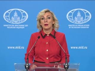 Захарова назвала 'акт Родченкова' попыткой США объяснить свои неудачи в спорте