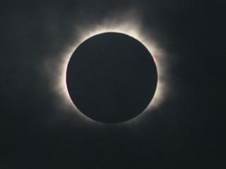 Жители планеты увидят полное солнечное затмение
