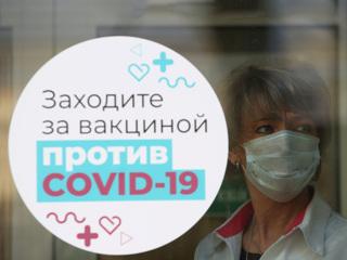В Москве расширяют запись на вакцинацию
