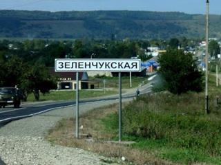 В Карачаево-Черкесии грузовик сбил шестерых полицейских
