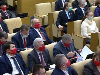 Около 50 депутатов Госдумы встали в очередь на вакцинацию