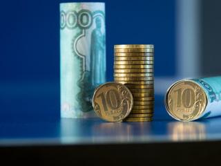 Расти нельзя падать: где ставить точку в прогнозе для экономики России на 2021 год