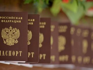 Россиян ждет паспортное нововведение