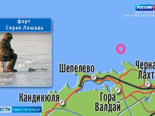 В Ленобласти спасли 15 рыбаков, отрезанных от суши на льдине