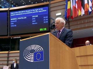ЕС и США решили скоординированно противостоять России и Китаю