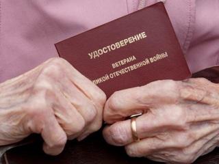 Путин поручил разработать правила вручения медали 'В память о 800-летии Нижнего Новгорода'