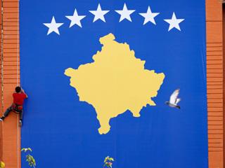 Косово открыло представительство в Иерусалиме