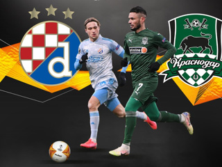 'Краснодар' назвал состав на матч Лиги Европы против 'Динамо'