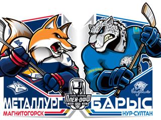 В Магнитогорске стартует плей-офф Кубка Гагарина