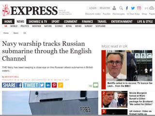 Британцы подняли на смех публикацию в издании 'Экспресс'