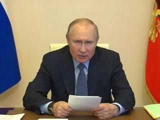 Путин призвал укреплять общероссийскую гражданскую идентичность
