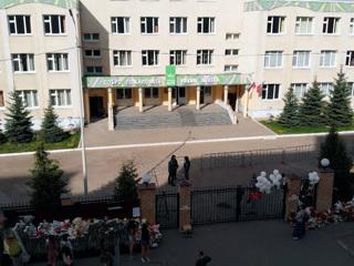 Стрельба в казанской гимназии: арестован директор охранной фирмы