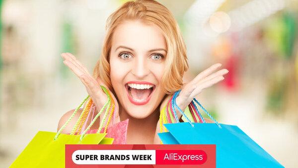 Глобальная распродажа июля: 15 вещей со скидками до 90% с AliExpress