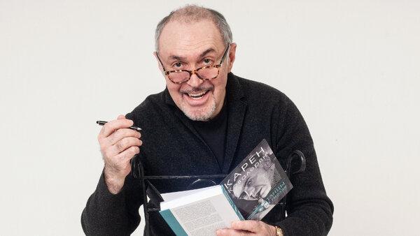 Автор хитов для «Евровидения» написал исторический роман-сериал