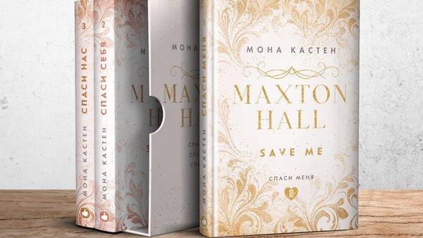 10 необычных книжных новинок в подарок на 8 Марта