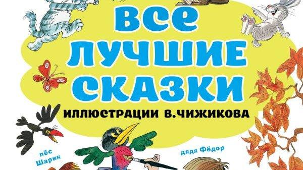 ТОП-7 новых детских книг февраля 2021