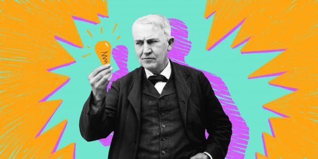 ТЕСТ: Насколько широк ваш кругозор? Ответьте на вопросы Томаса Эдисона!