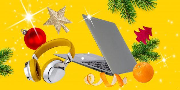 Что подарить на Новый год: только классные идеи
