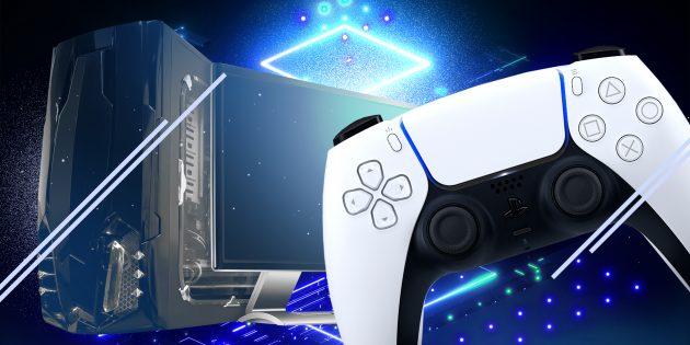 PlayStation 5 или геймерский ПК? Что выбрать, если вы любите современные игры и не хотите переплачивать