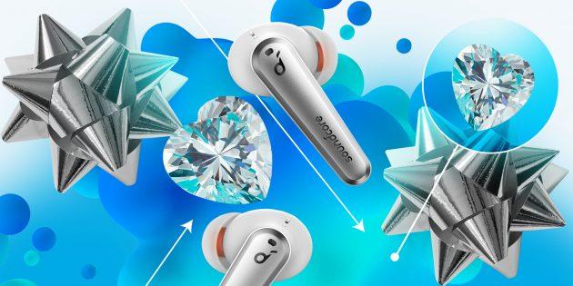 5 фактов о наушниках Soundcore Liberty Air 2 Pro, после которых вы захотите их купить
