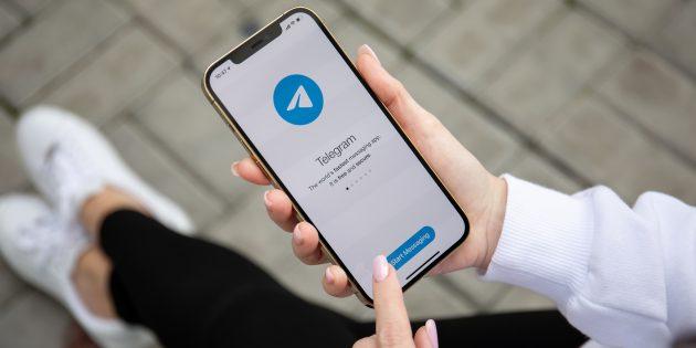 В Telegram появился опасный бот для подмены номера телефона