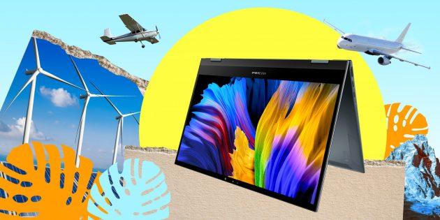 Каким должен быть идеальный ноутбук для путешествий