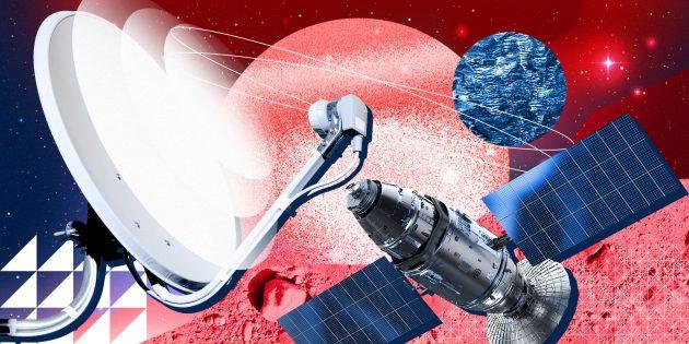 5 известных всем технологий, которых бы не существовало без освоения космоса