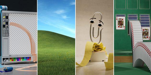 Microsoft опубликовала набор ностальгических фоновых изображений