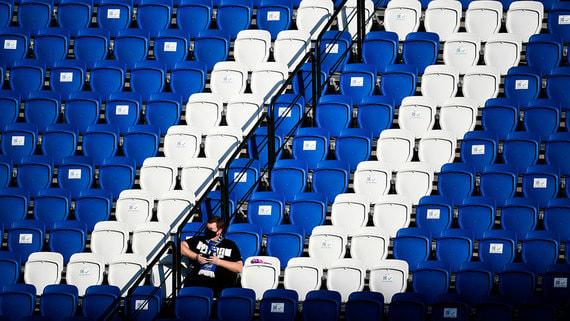 Какими будут стадионы и концертные залы после пандемии