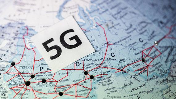 Глава Ростелекома заявил о невозможности подключения к 5G европейской части России