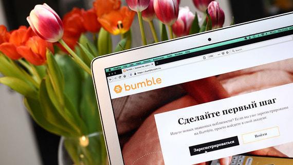 Выручка сервиса знакомств Bumble за год выросла на 19%